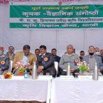 Golden Jubilee farmer-scientists interaction & KVK SAC at Sundarnagar